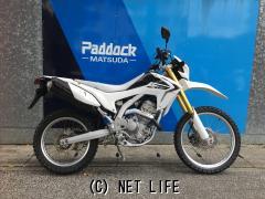 ホンダ CRF250