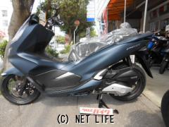 ホンダ PCX125