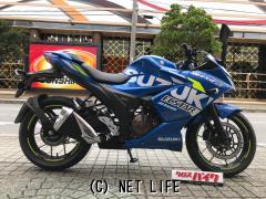 スズキ ジクサーSF250