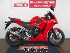 ホンダ CBR250