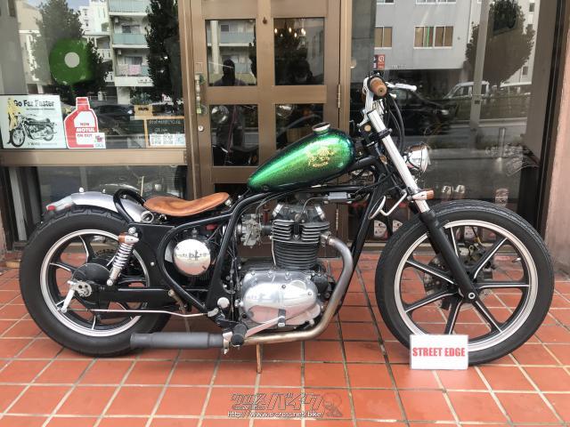 カワサキ エストレア 250 250cc