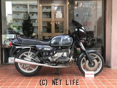 BMW R 80 800cc
