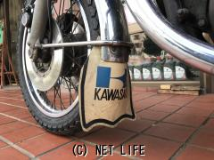 カワサキ W