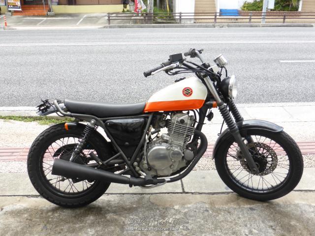 スズキ グラストラッカー 250・オレンジ/白・250cc・R-PIT MOTORCYCLE ...
