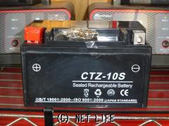 電気系&制御系 新品バッテリー CTZ-10S