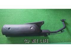マフラー&吸気系 ●新品 ●未使用 ●社外 ホンダトゥデイAF61 ホンダディオAF62用