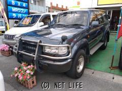 トヨタ ランドクルーザー80