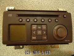 オーディオ CD,ラジオ