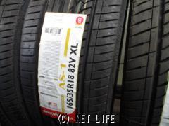 タイヤ 18インチ165・35・18