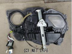 電装系 パワーウィンドウレギュレーター