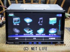 TV・カーナビ ナビSD/Blu-ray/地デジBluetooth