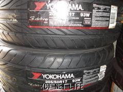 タイヤ 17インチ (205/50R17) 2本セット価格