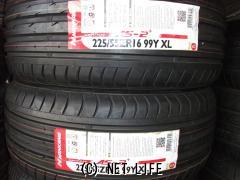 タイヤ 16インチ (225/55R16) 2本セット価格