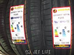 タイヤ 17インチ (225/50R17) 2本セット価格
