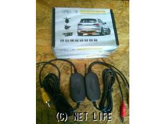 電装系 ワイヤレストランスミッター
