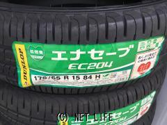 タイヤ アウトレット品 175/65R15インチ エナセーブEC204 4本セット!