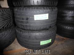 タイヤ BS.S-001