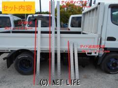 その他 小型トラックシングルキャブ用 あおり用 アルミ 縞板 笠木 あおりカバー メッキ